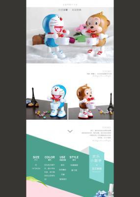 47儿童母婴玩具清新详情页设计