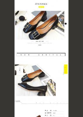 53卡丝露女鞋详情页设计