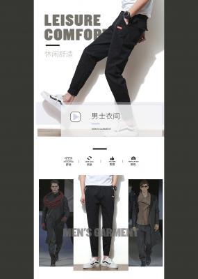 3匠心制造休闲裤详情页策划设计